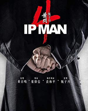 Ip Man Film Serisi