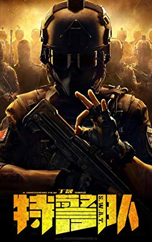 Battle of Defense – S.W.A.T (2019) Filmi ViP izle